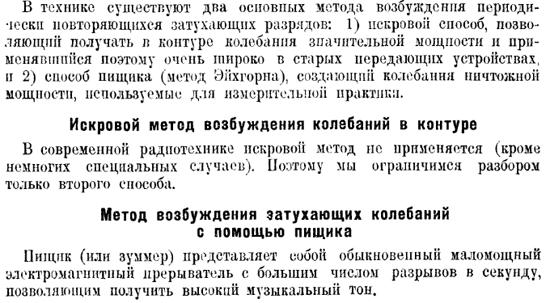 pishchik