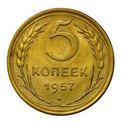 moneta5kop